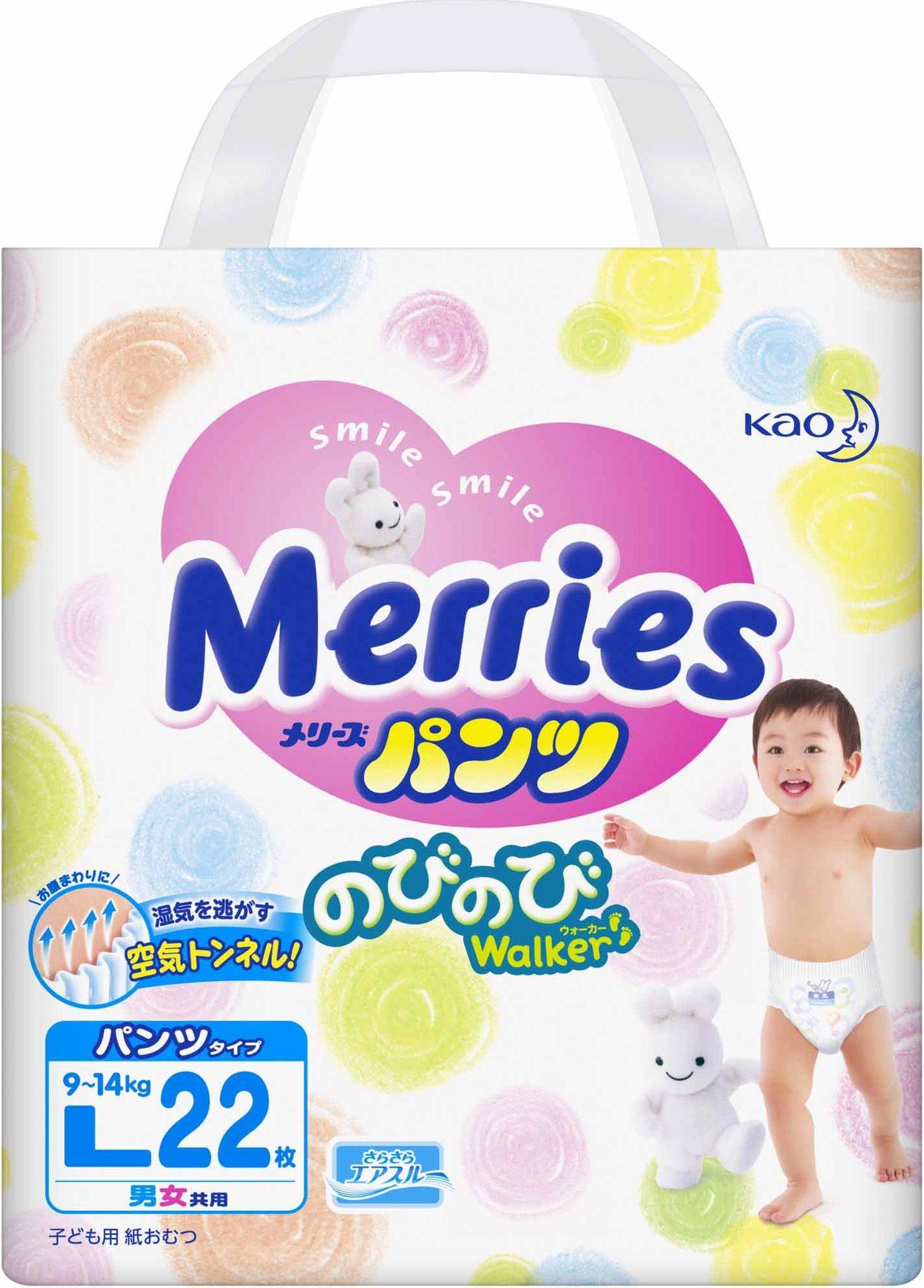Подгузники merries 9 14 кг детский мир