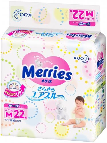 Купить Merries Подгузники, M (6-11 кг) 22 шт. в интернет магазине. Цены, фото, описания, характеристики, отзывы, обзоры