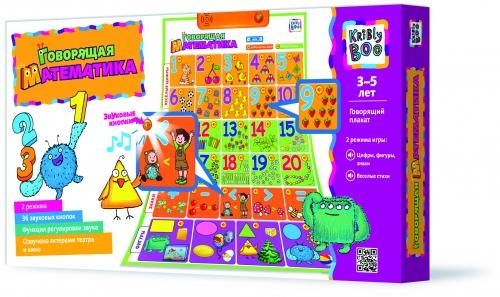 Обучающие материалы и авторские методики для детей Kribly Boo