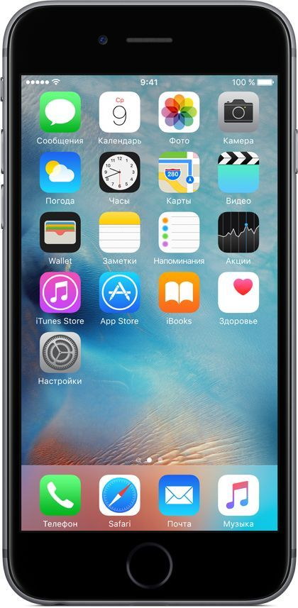 Apple iPhone 6S 128Gb (A1688)
