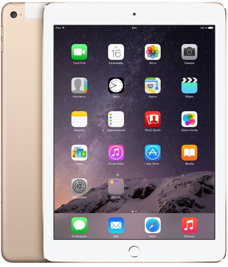 Apple iPad Air 2 16Gb Wi-Fi + Cellular