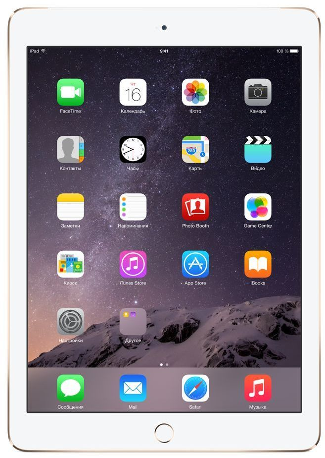Apple iPad Air 32Gb Wi-Fi + Cellular