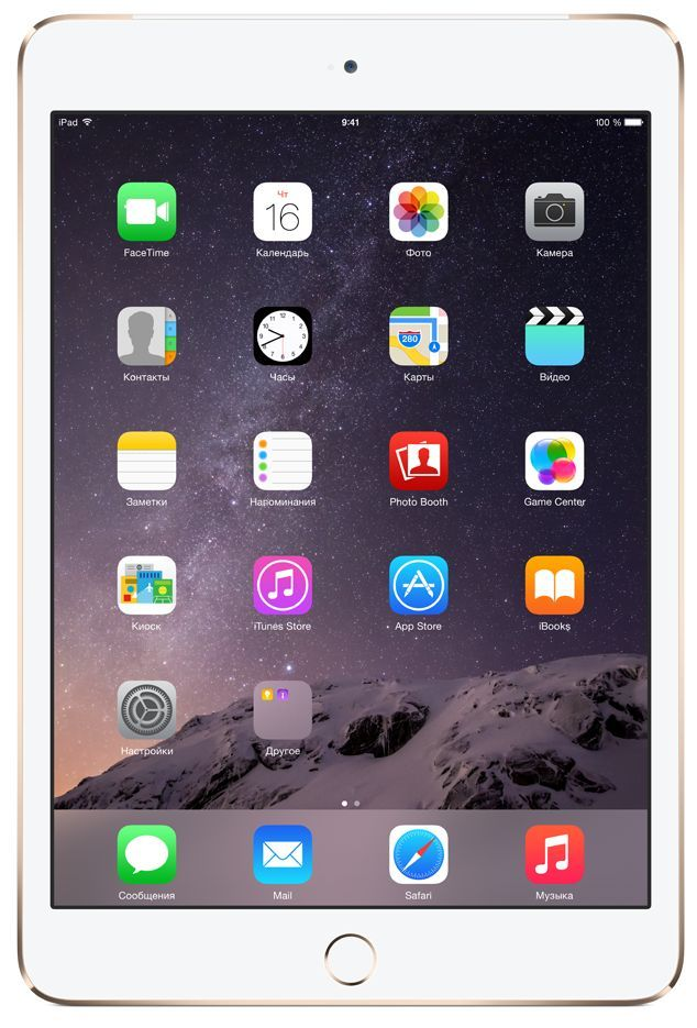 Apple iPad mini 3 16Gb Wi-Fi + Cellular