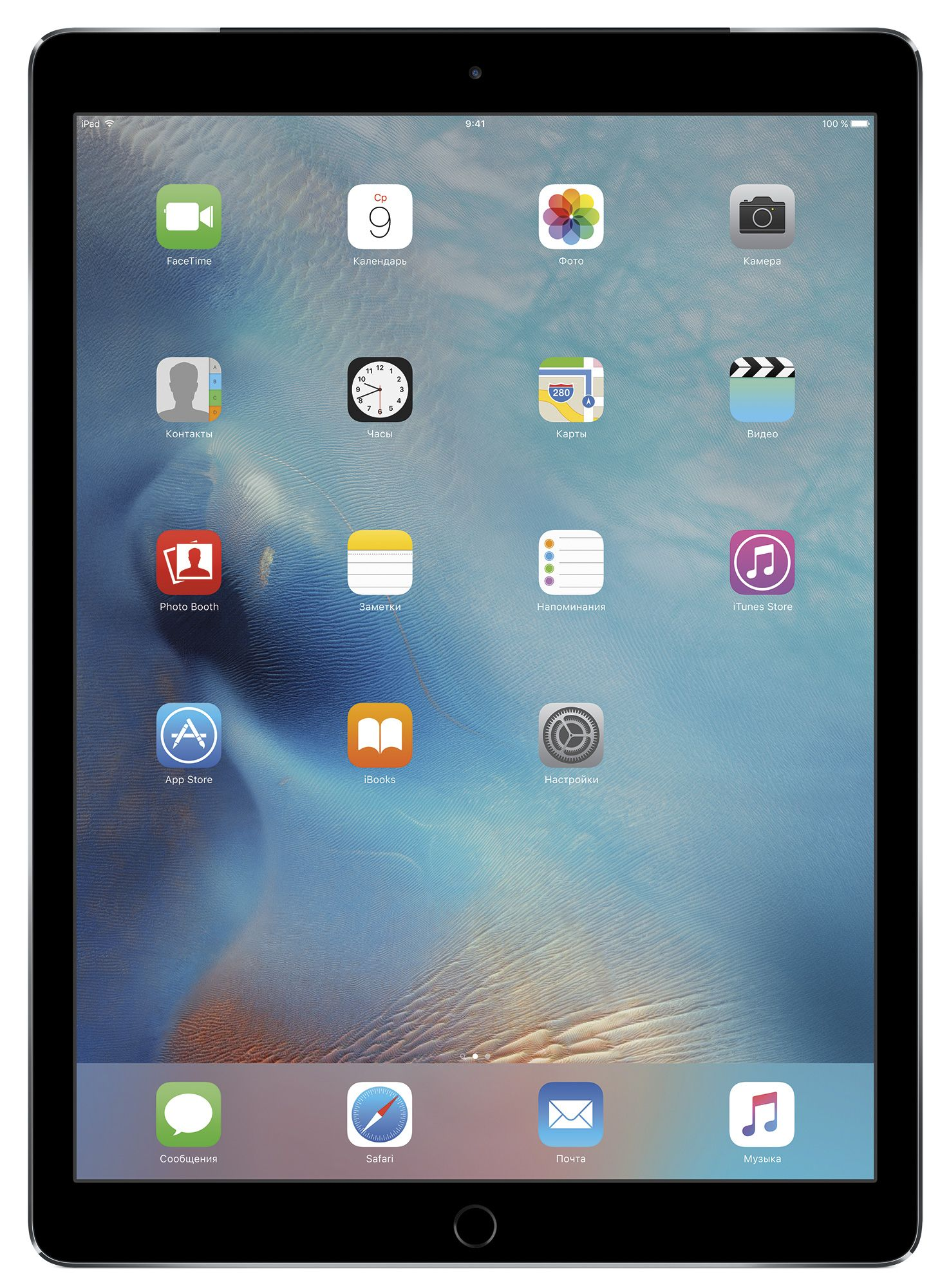 Apple iPad Pro 128Gb Wi-Fi + Cellular