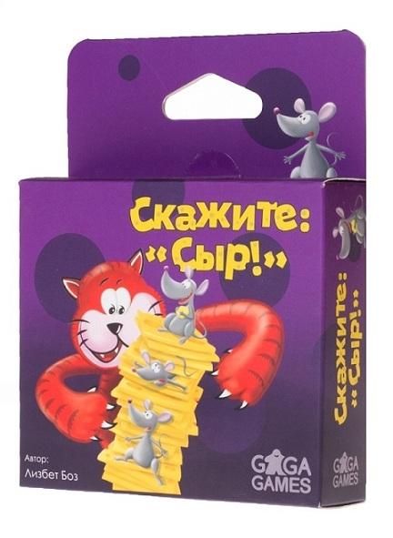 Купить Настольная игра Скажите сыр , Настольные игры для детей GaGa, Логические