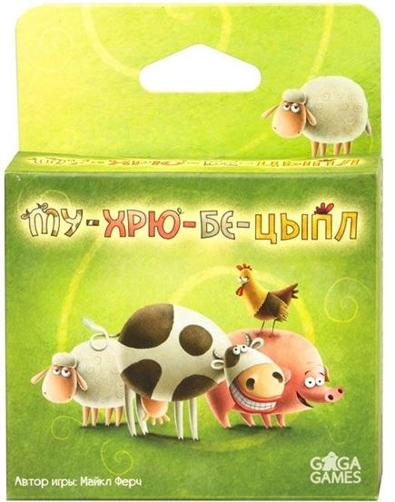 Купить Настольная игра Му-хрю-бе-цыпл , Настольные игры для детей GaGa, Развлекательные