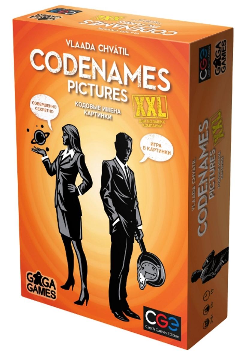 """Купить Настольная игра """"Кодовые имена. XXL Картинки"""" (Codenames. Pictures) <span class=""""brend-last-pos"""">GaGa</span> в интернет магазине. Цены, фото, описания, характеристики, отзывы, обзоры"""