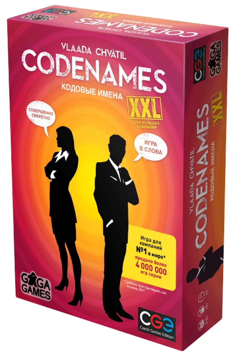 Настольные игры для детей GaGa, Настольная игра Кодовые имена. XXL (Codenames)  - купить со скидкой