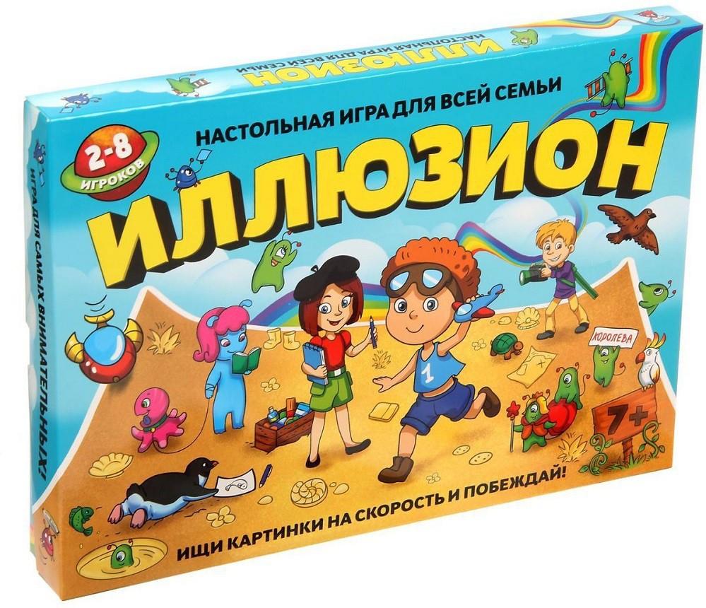 Купить Настольная игра Иллюзион , Настольные игры для детей ЛасИграс, Развлекательные игры