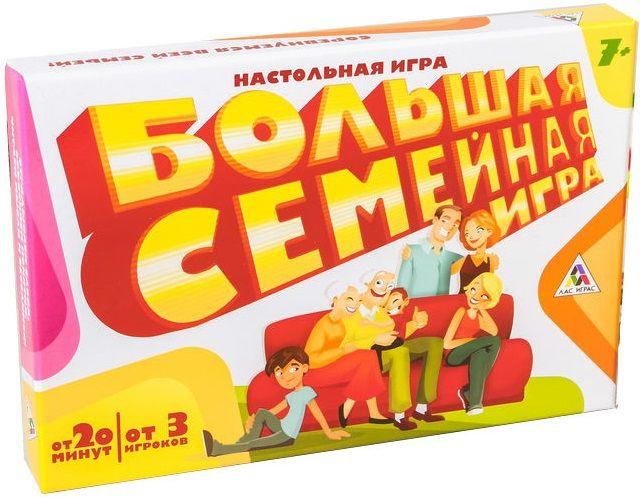 Купить Настольная игра Большая семейная игра , Настольные игры для детей ЛасИграс, Развлекательные игры