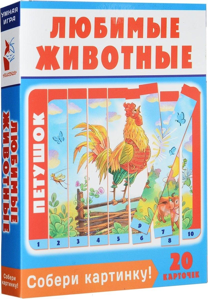 Купить Обучающая игра Собери картинку. Любимые животные , Настольные игры для детей АСТ, Детские игры