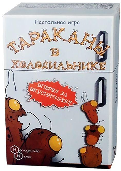 Купить Настольная игра Тараканы в холодильнике , Настольные игры для детей Нескучные игры, Развлекательные игры