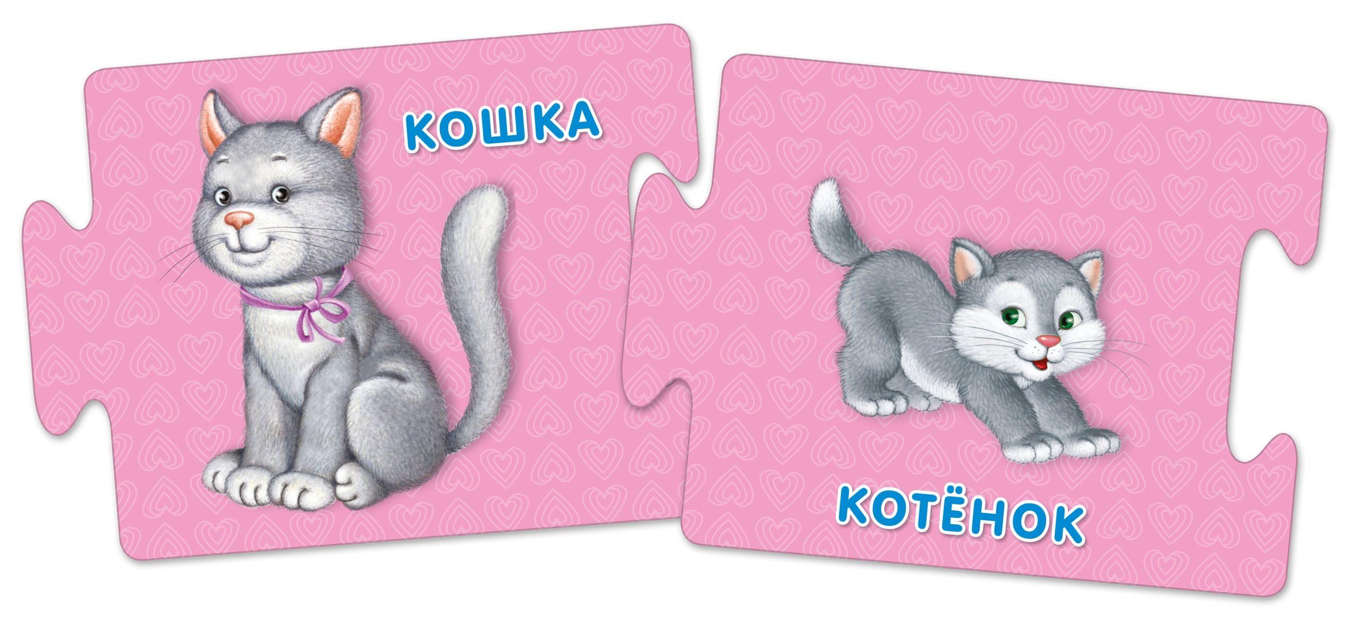 Открытка, игры открытке маме игра