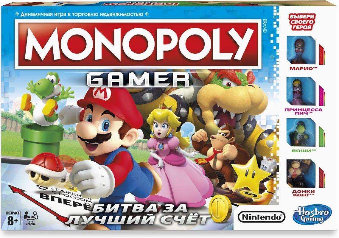 Купить Настольная игра Монополия. Геймер (Monopoly Gamer), Настольные игры для детей Hasbro, Детские игры