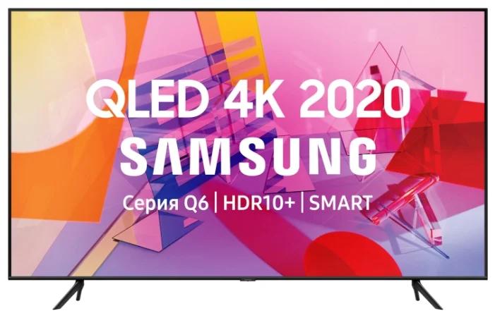 Телевизоры Samsung, QLED QE65Q60TAU 65 (2020)  - купить со скидкой