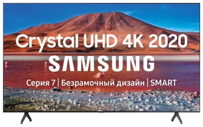 Телевизоры Samsung UE65TU7100U 65