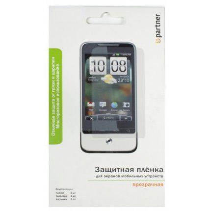 Купить Partner Защитная пленка для Nokia Lumia 620 в интернет магазине. Цены, фото, описания, характеристики, отзывы, обзоры
