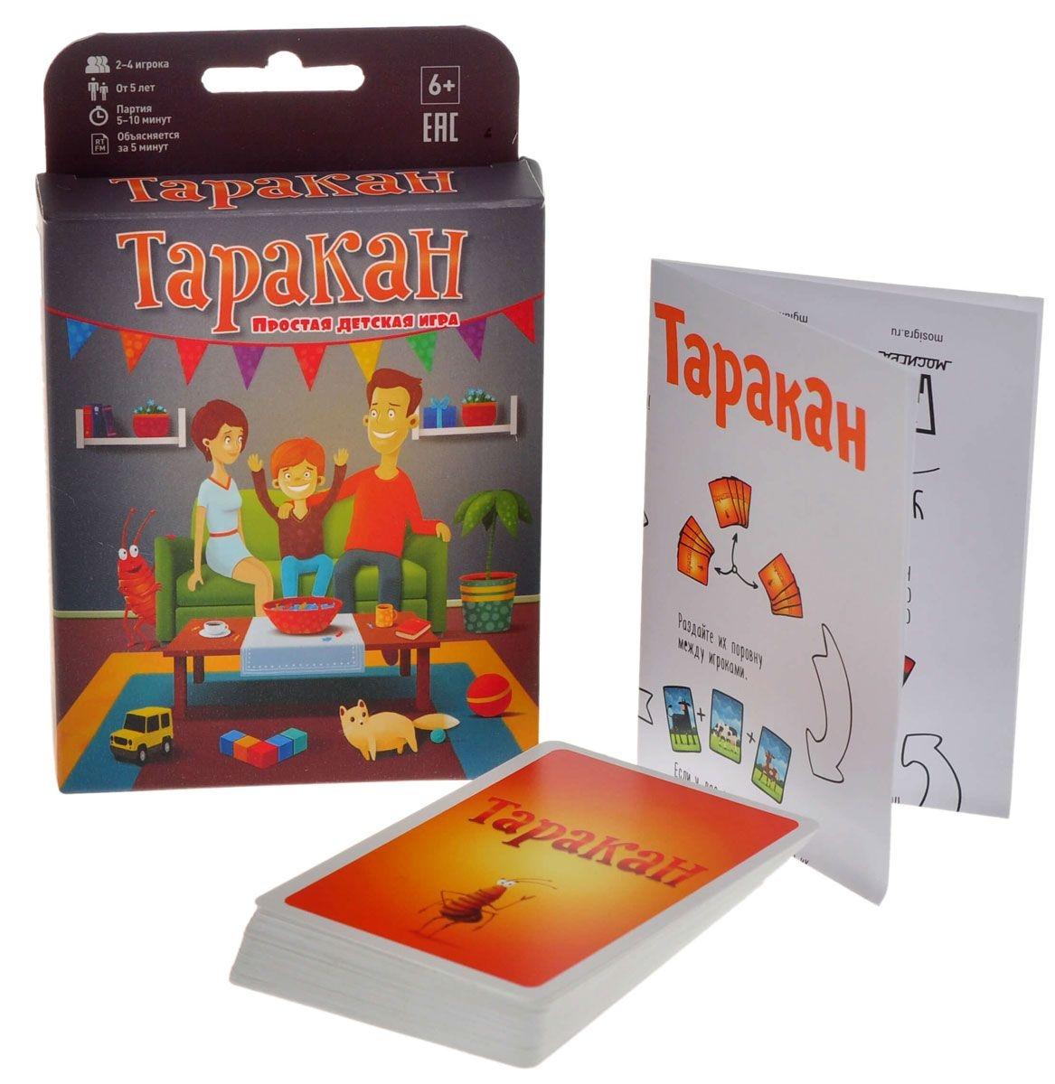 Купить Настольная игра Таракан , Настольные игры для детей Magellan, Карточные игры