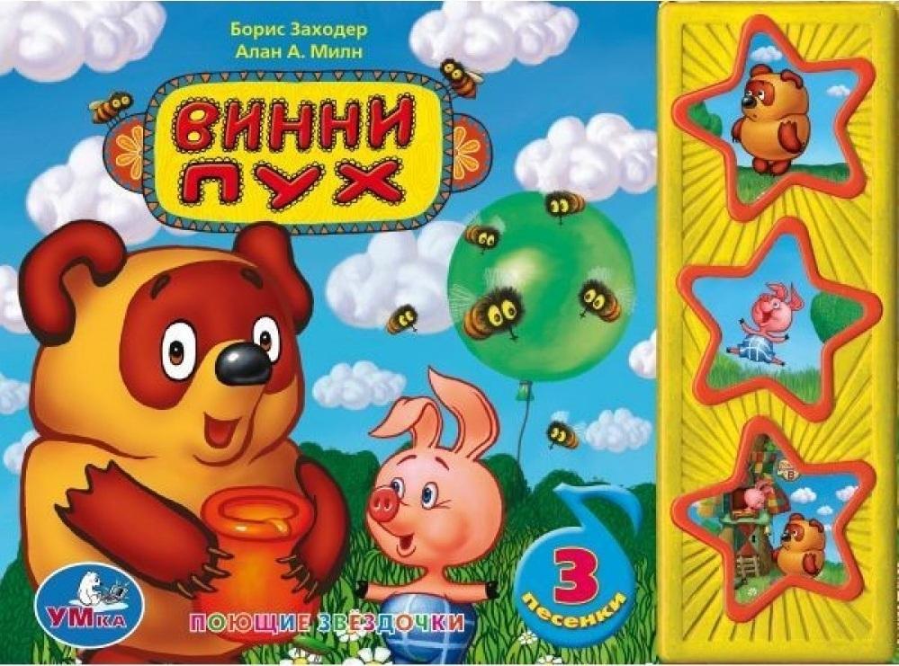 Детская литература Умка