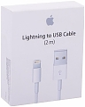 Apple Кабель USB - Lightning (MD819ZM/A), 2м