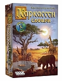 "Hobby World Настольная игра ""Каркассон. Сафари"" (Carcassonne: Safari)"