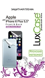 LuxCase Защитная пленка для Apple iPhone 6 Plus (Front-Back) антибликовая
