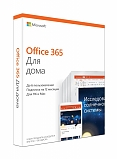 Microsoft Office Home and Student 2019 Russian Medialess 79G-05075