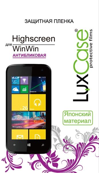LuxCase Защитная пленка для Highscreen WinWin (антибликовая)