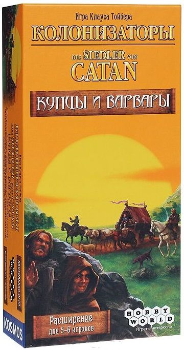 "Hobby World Расширение ""Колонизаторы. Купцы и варвары"" для 5-6 игроков ((Catan. 5-6 Player Extension))"
